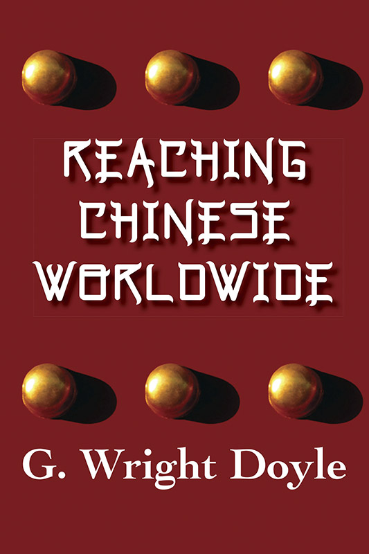 Reaching Chinese Worldwide